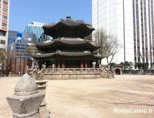 Hwangudan, l'autel du ciel