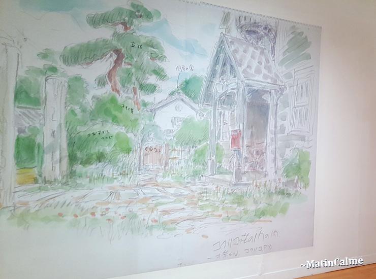 04-Ghibli